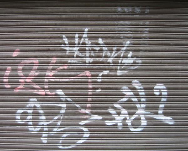 empreasa limpieza graffitis valencia